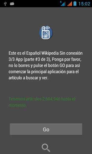 离线西班牙语维基百科 全文版 3 3