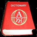 English to Punjabi Dictionary icon