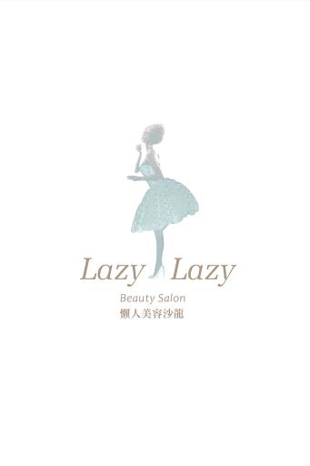 懶人美容 Lazy Lazy Beauty Salon