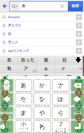 호피 Ex dialer 테마 - Android Apps on Google Play