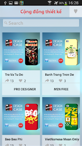Design Case screenshot 9