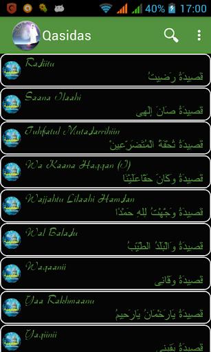QasidasApp