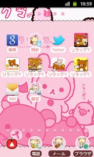 Rilakkuma Theme 2- screenshot thumbnail