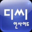 디씨인사이드 logo