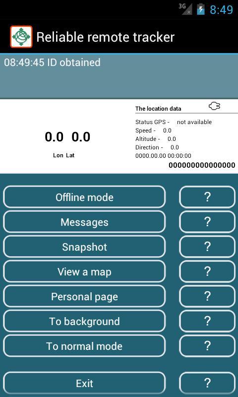 Reliable remote tracker- screenshot