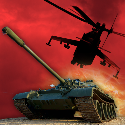 Cobra Assault - Tank Slayer 3D LOGO-APP點子