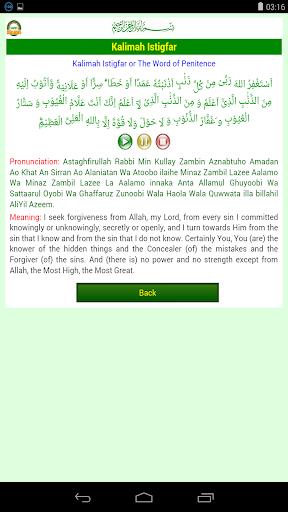 Sahih Kalimah of Islam