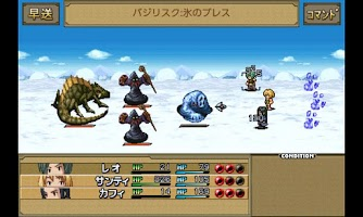 Screenshot of RPG DarkGate