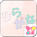 Stamp Pack: Japanese Alphabet icon