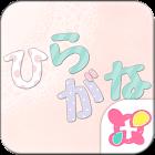 Stamp Pack: Japanese Alphabet icon