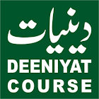 Deeniyat Course English 1 Year icon