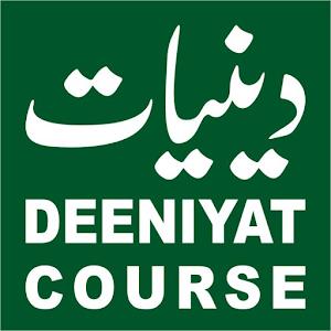 DEENIYAT BOOKS PDF
