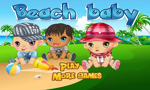 海灘寶寶- 兒童遊戲