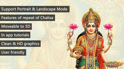 Laxmi Chalisa Repeat Option