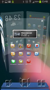 Next Launcher Theme Jelly Bean - screenshot thumbnail