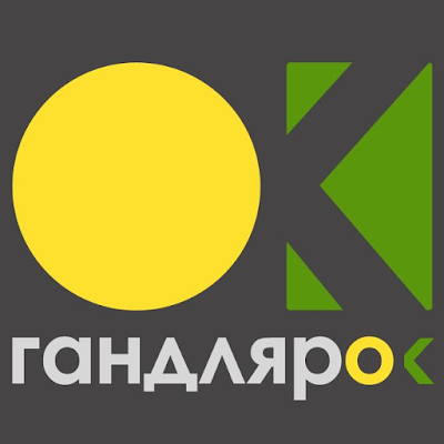 mPOS ГандлярОК