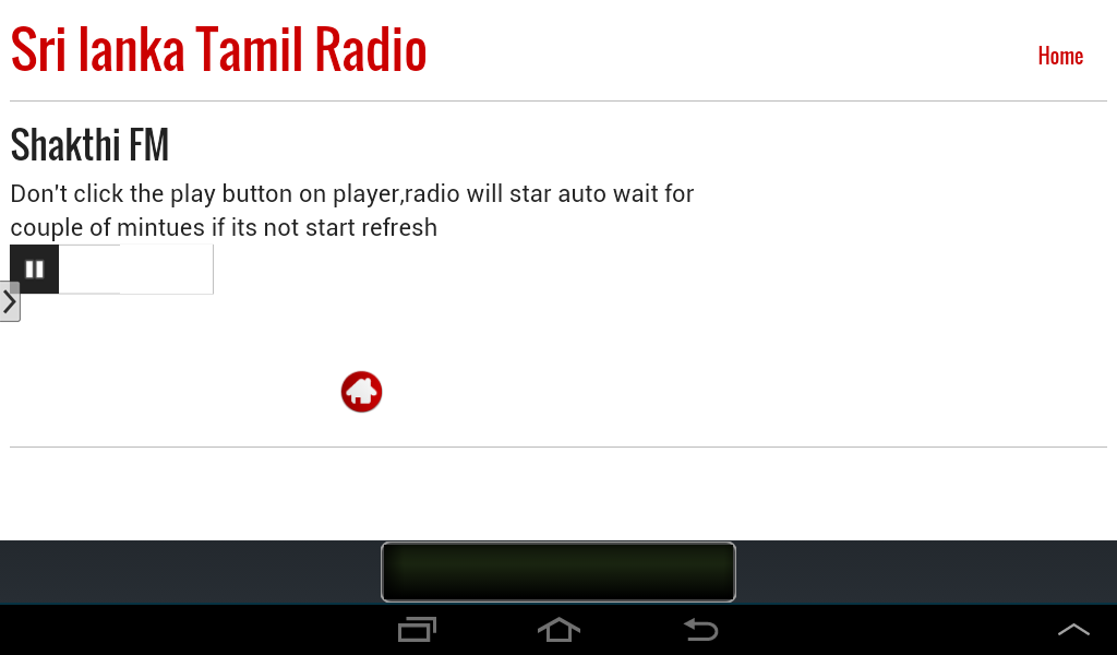 Sri Lanka Tamil FM Radio- screenshot