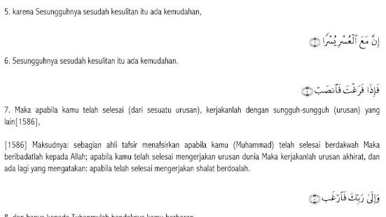 22 Surah Lazim - SURAH HAFAZAN - náhled