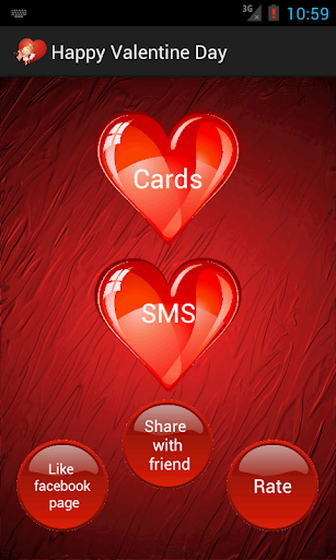 Valentine's Day Cards SMS