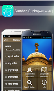 Gurbani Unlimited- screenshot thumbnail