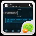 Free GO SMS Pro Icecream Theme APK for Windows 8