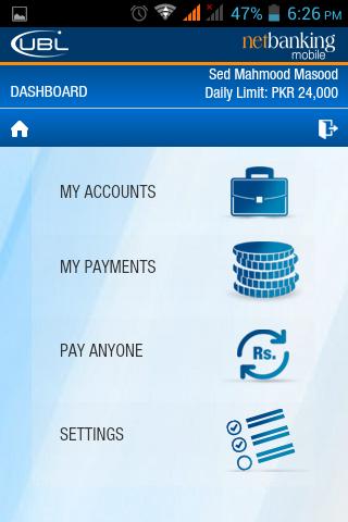 UBL Netbanking Mobile