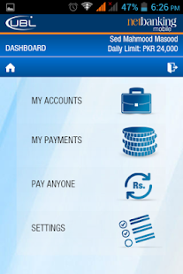 UBL Netbanking Mobile- screenshot thumbnail