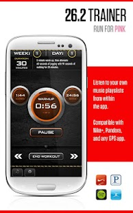 玩免費健康APP|下載Marathon Trainer app不用錢|硬是要APP
