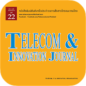 Telecom & Innovation Journal