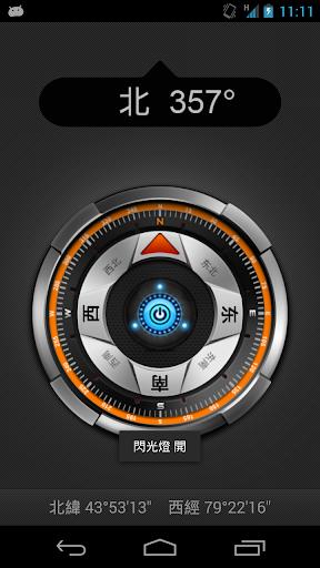 便捷指南針|玩工具App免費|玩APPs