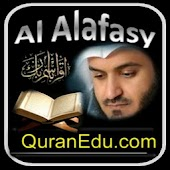 Quran Mishary Alafasy - Donate