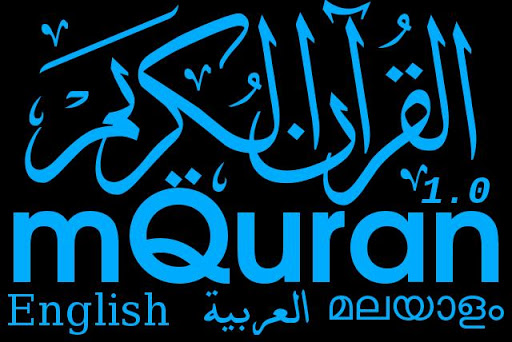 Quran Malayalam Arabic English