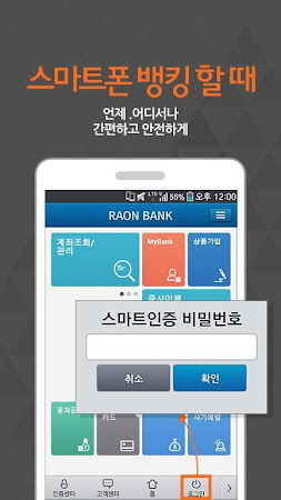 USIM 스마트인증 (SKT전용)-공인인증,스마트인증 01.08.17 screenshot 781092