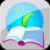 시험, 영어학습, 단어암기 아이유셀(iucell)