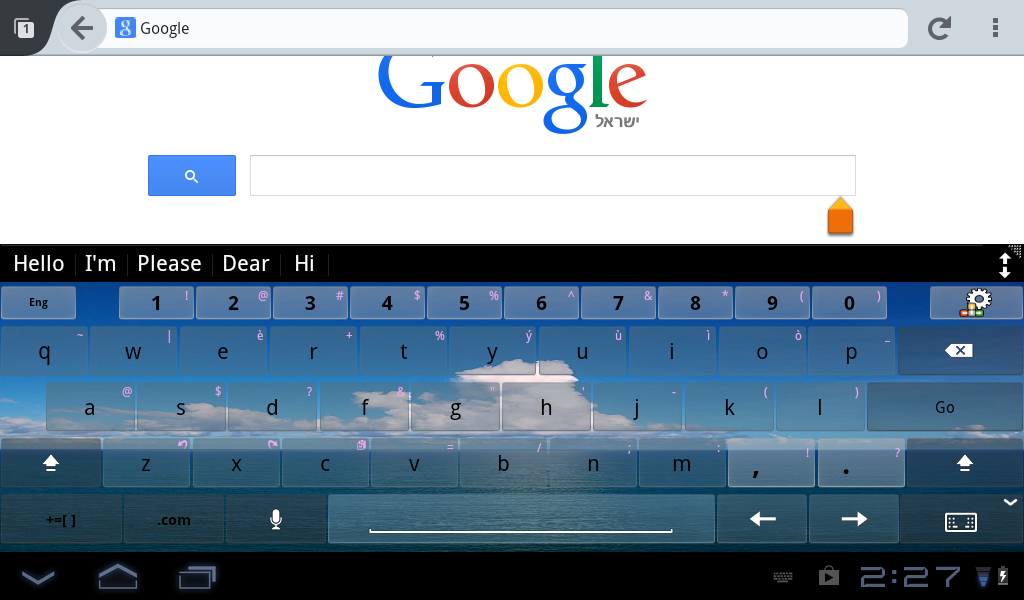 A.I.type Tablet Keyboard Free- screenshot