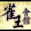 Hong Kong Mahjong Club APK for Blackberry