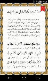 Zikr-of-Allah-Duas-Azkar 3