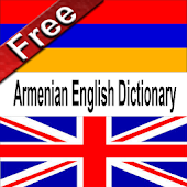English Armenian Dictionary