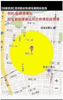 Screenshot of 104年台灣中部實價登錄隨身包 (20151116)