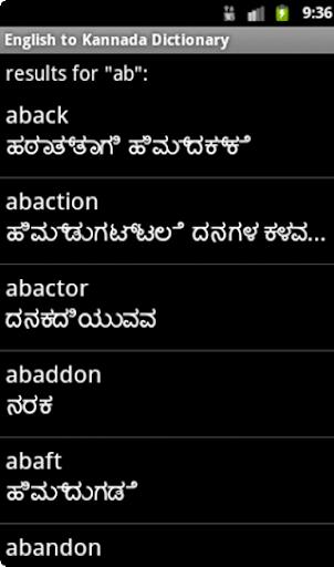 【免費書籍App】English to Kannada Dictionary-APP點子