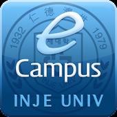 인제대학교 사이버캠퍼스