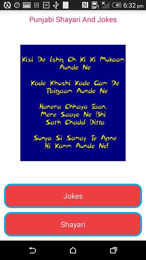 Punjabi shayari and Jokes - Android Apps on Google Play