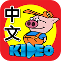 Three Little Pigs eBook(EN-ZH) icon