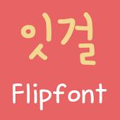 MDItGirl Korean FlipFont