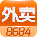 8684外卖(美食|订餐|优惠|麦当劳|肯德基) icon