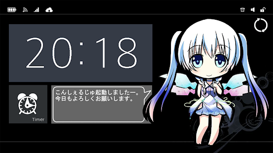 ベルアラーム- screenshot thumbnail