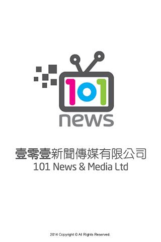101新聞網