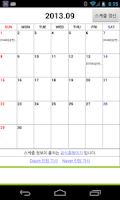Screenshot of TEEN TOP Schedule