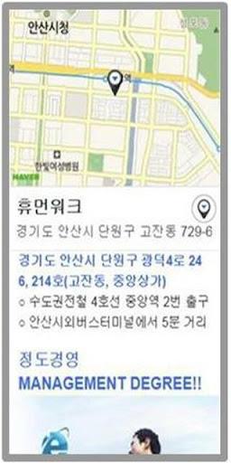 【免費商業App】경기나눔일자리센터-일자리,취업,구인,구직,알바,JOB-APP點子