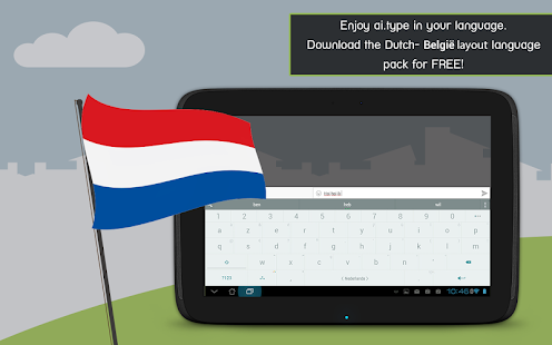 ai.type Dutch Predictionary - screenshot thumbnail